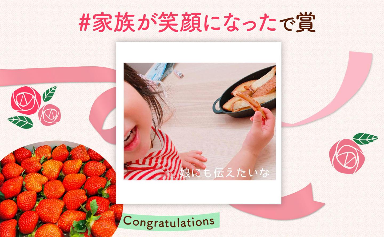 MothersDay_1516x936_D.jpg