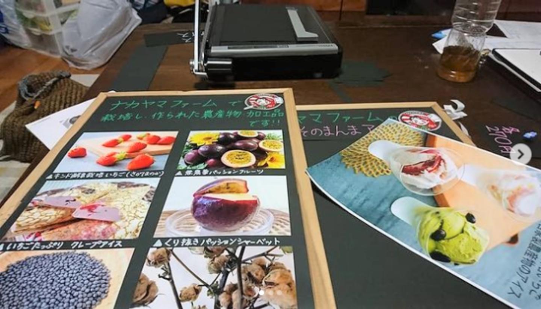 Screenshot_2021-03-25 農家・漁師さんと繋がる『産直OWL(アウル)』👨🌾( owl_food_com) • Instagram写真と動画(1).png
