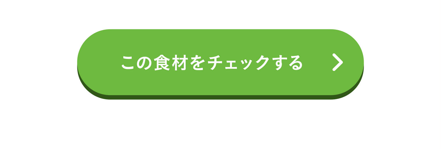 香川県の朝採れアスパラガスおおもりやのさぬきのめざめをチェックする