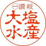 【サイズが不ぞろいなのでお買い得!!】釜あげシラス(瞬間凍結品) 200g×6パック 魚介類/しらす通販