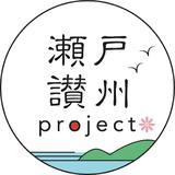 こんちゃん農園の水主米(みずしまい) 精米5kg×4袋=20kg 米/米通販