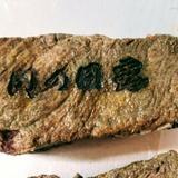 オリーブ牛ウデバラ切り落とし 1kg 肉/牛肉通販