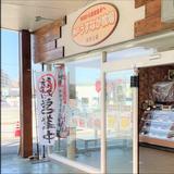 【夏ギフト】神戸ポークプレミアム 豚しゃぶセット(ロース・肩ロース・バラ) 600g(豚ロース200g、豚肩ロース200g、豚バラ200g)  肉/豚肉通販