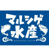 父の日 養殖シマアジ 三枚おろし 0.8~1.0㎏ 魚介類/その他魚介の加工品通販