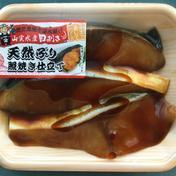 【冷凍】天然ぶり照り焼き仕立て3切入り×6パック入り 1箱/約1080g前後 鹿児島県 通販