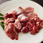 【捌きたて】安曇野地鶏内臓部位5種セット(450~550g) れば(肝臓)・はつ(心臓)・せぎも(腎臓)・砂肝(胃腺付)・めぎも(脾臓) 計450~550 肉 通販