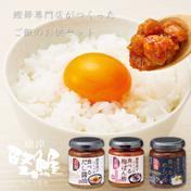 焼津(静岡県)の鰹節屋がつくった「食べる調味料セット」 調味料 通販