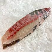 【鮮魚】養殖かんぱちスキンレスロイン(皮引き)約0.4kg~0.6kg/1本(真空) 1本/約0.4kg~0.6kg 鹿児島県 通販