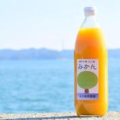 【贈答用】島のみかんジュース(3本セット) 1リットル×3本 愛媛県 通販