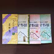 きよたけ銘茶星野原  特別栽培茶&やぶきた&上煎茶&白折 4点セット 380g(特別栽培茶80g、他各100g) お茶(緑茶) 通販