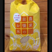 青森県産無洗米あさゆき10kg 10kg 果物や野菜などのお取り寄せ宅配食材通販産地直送アウル