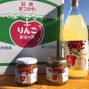 りんごジュースとジャムのセット りんごジュース(ストレート)1本・りんごジャム(サンふじ、王林) 果物や野菜などのお取り寄せ宅配食材通販産地直送アウル