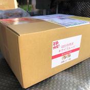 はだの丹沢キウイフルーツ「紅妃」32玉入り 32玉 果物や野菜などのお取り寄せ宅配食材通販産地直送アウル