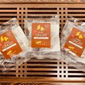 【数量限定】金時生姜ストレートキャンディ お得な3袋セット! 10粒入り×3袋 野菜(野菜の加工品) 通販
