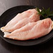 【捌きたて!】安曇野地鶏むね精肉2枚(700~800g) 上むね身2枚(700~800g) 肉 通販