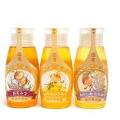 【お得な3本セット】①オススメ国産純粋蜂蜜500gポリチューブ3本セット 500g  3本セット はちみつ 通販
