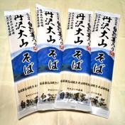 父の日に 丹沢大山そば 200g×4袋 神奈川県 通販