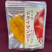 宮古島ドライアップルマンゴー【送料最安】 20g入り×4袋 加工品(その他加工品) 通販