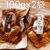 送料無料‼︎柿のドライフルーツ 味の食べ比べセット 100g×2 株式会社ケーズファーム