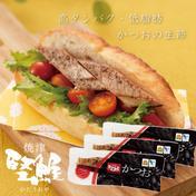 【味付き生節】かつおパワースティック3本セット 約110g×3本 魚介類(その他魚介の加工品) 通販