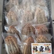 甲州名産 柔らかころ柿 小箱 1箱(12個前後) 果物や野菜などのお取り寄せ宅配食材通販産地直送アウル