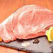 ‼️やべーー‼️なぜこんなにジューシーなの❤️❤️お肉の王様「激ウマサーロイン」❤️    ‼️良い感じの500g‼️九州産 極上A5    黒毛和牛❤️    500g アウルで地域の飲食店を盛り上げよう
