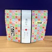 厳選された<特選>「焼海苔八つ切り」 5袋 50枚/袋 魚介類(のり) 通販