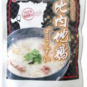 送料込!比内地鶏ぞうすい 250g×3袋セット 250g/袋 秋田県 通販