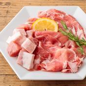 【宮崎・都城産】栗で育てた「くりぷ豚」ダイエット応援! 赤身肉ヘルシーセット 2.2kg 2.2kg 肉(豚肉) 通販
