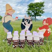 渡辺体験牧場 牛のおっぱいコーヒーミルク10本セット 200㎖×10本