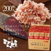 【敬老の日】駿河ふぶき#10(4g×10P×20袋) (4g×10P)×20袋 魚介類(その他魚介の加工品) 通販