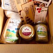 高島農産(ないとうさん家の野菜) お料理好きのお家時間を楽しむ(╹◡╹)♡ないとうさん家の加工品セット 粉 250g  バター 150g  タルタル120g