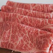 【お試し期間特別価格!】肩ロースすき焼き450g 450 肉(牛肉) 通販