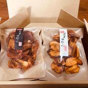 送料無料!!柿のドライフルーツ味の食べ比べ4袋セット たねなし柿100g×2  富有柿100g×2 株式会社ケーズファーム