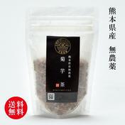 """令和3年度産!送料無料!飲んでも食べても健康に""""熊本県産無農薬菊芋茶"""" 3パックセット 100g✖️3パック お茶(その他のお茶) 通販"""