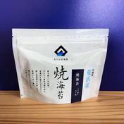 風味豊かな「焼海苔八つ切り」 5袋 50枚/袋 魚介類(のり) 通販