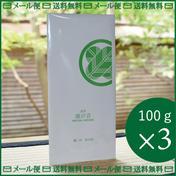 【送料無料】雁ヶ音 karigane(茎茶)狭山茶×3パックセット 100g×3パック 埼玉県 通販