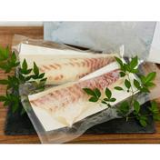 百年漁師の真鯛とあおさ 詰合せ 1セット(刺身サク2パック、カマ1パック、あおさのり1袋) 鹿児島県 通販