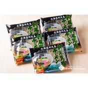 利尻島〜SHIEN〜【株式会社思縁】 利尻昆布ラーメン【5袋】専用箱付き 113.4g×5袋