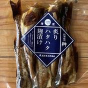 炙りハタハタ麹漬け 60g 秋田県 通販
