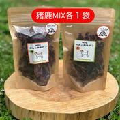 【送料込】猪鹿MIX無添加わんこのおやつ(各1袋)ペットフード ドッグフード 猪50g、鹿50g 加工品(その他加工品) 通販