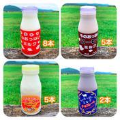 渡辺体験牧場 牛のおっぱいミルク8本、コーヒーミルク5本、のむヨーグルト5本、チョコミルク2本セット 牛乳200㎖×8本、コーヒー200㎖×5本、ヨーグルト150㎖×5本、チョコ200㎖×2本