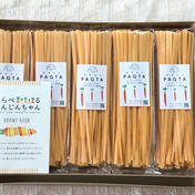 PAQTA(ぱきゅた)〜にんじんパスタ〜 1袋(160g)×5袋 愛知県 通販
