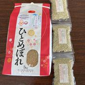 ひとめぼれ玄米5kgとそばむき実3袋のセット 5.6kg 秋田県 通販