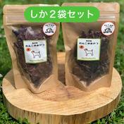 【送料込】鹿肉・無添加わんこのおやつ(2袋)ペットフード ドッグフード 50g×2袋  加工品(その他加工品) 通販
