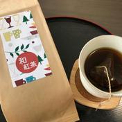 農薬不使用 和紅茶ティーバッグ 60g(2g×30) 三重県 通販