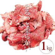 【レシピ付き♪】牛すじ1㎏(250g×4P) 1㎏(250g×4P) 肉 通販