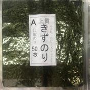 香茶園 焼き海苔きずのりA50枚 50枚
