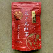 【単品】限定発酵 火ノ丸紅茶 ティーバッグ 3g×20p 静岡 牧之原 3g×20p お茶(紅茶) 通販