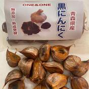 青森県産 黒にんにく 100g アウルで地域の飲食店を盛り上げよう